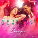 "Morethukochindhi (From ""Cheliyaa"")/A.R. Rahman, A.R. Raihanah, Tipu & Nikhita Gandhi"