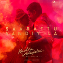 "Saarattu Vandiyila (From ""Kaatru Veliyidai"")/A.R. Rahman, A.R. Raihanah, Tipu & Nikhita Gandhi"
