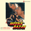 Meena Bazar (Original Motion Picture Soundtrack)/Naresh Sharma