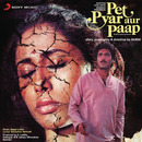 Pet Pyar Aur Paap (Original Motion Picture Soundtrack)/Bappi Lahiri