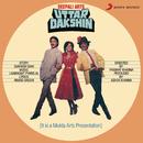 Uttar Dakshin (Original Motion Picture Soundtrack)/Laxmikant - Pyarelal