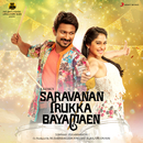 Saravanan Irukka Bayamaen (Original Motion Picture Soundtrack)/D. Imman