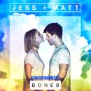 Bones (Studio Acoustic)/Jess & Matt