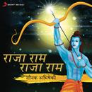 Raja Ram Raja Ram/Shounak Abhisheki