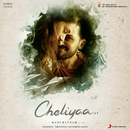 Cheliyaa (Original Motion Picture Soundtrack)/A.R. Rahman