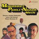 Mohabbat Pahli Nazar Mein (Original Motion Picture Soundtrack)/Munawar Ali