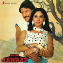 Mera Jawaab (Original Motion Picture Soundtrack)/Laxmikant - Pyarelal