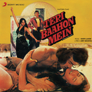 Teri Baahon Mein (Original Motion Picture Soundtrack)/Bappi Lahiri