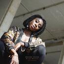 Mbande Sound/Marga Mbande