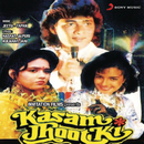 Kasam Jhoot Ki (Original Motion Picture Soundtrack)/Jeetu - Tapan