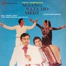 Maang Saja Do Meri (Original Motion Picture Soundtrack)/Laxmikant - Pyarelal