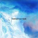 Turn Back/mishlawi