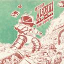 Boy Jump feat.Hwa Sa/BAECHIGI