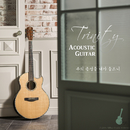 I Am Thine Oh Lord/Trinity Acoustic Guitar