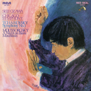 Tchaikovsky: Symphony No. 5 in E Minor, Op. 64 & Mussorgsky: A Night on Bare Mountain/Seiji Ozawa