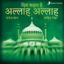 Dil Kehta Hai Allah Allah/Saud Khan & Zahid Naza