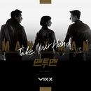 Man to Man, Pt. 1 (Music from the Original TV Series)/VIXX