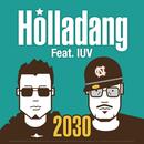 2030/Holladang