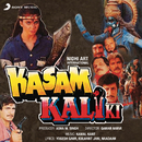 Kasam Kali Ki (Original Motion Picture Soundtrack)/Kamal Kant
