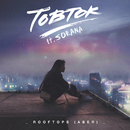 Rooftops (Aber) feat.Sorana/Tobtok