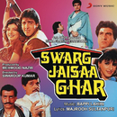 Swarg Jaisaa Ghar (Original Motion Picture Soundtrack)/Bappi Lahiri
