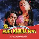 Ishq Khuda Hai (Original Motion Picture Soundtrack)/Dilip Sen - Sameer Sen