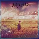 Turn Around/Gu Jamyeong