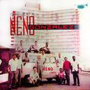 Orquesta Neno González (Remasterizado)/Orquesta Neno González