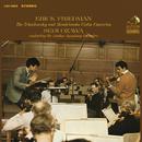 Tchaikovsky: Violin Concerto in D Major, Op. 35 & Mendelssohn-Bartholdy: Violin Concerto in E Minor, Op. 64/Erick Friedman