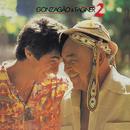 Gonzagão & Fagner 2/Luiz Gonzaga & Fagner