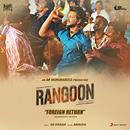"Foreign Return (Celebration in the Hood) [From ""Rangoon""]/R.H. Vikram & Anirudh Ravichander"