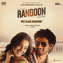 "Nee Illaa Aagayam (The Love Spark) [From ""Rangoon""]/Vishal Chandrashekhar & Yazin Nizar"
