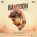 Rangoon (Original Motion Picture Soundtrack)/R.H. Vikram & Vishal Chandrashekhar