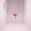 I Heart U feat.Violet Days/Kretsen