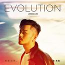 Evolution/Joshua Jin
