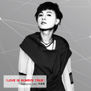 Love is Always True/Seasons Lee