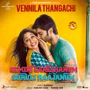"""Vennila Thangachi (From """"Gemini Ganeshanum Suruli Raajanum"""")/D. Imman, Nakash Aziz & Ramya NSK"""
