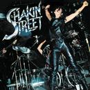 Shakin' Street/Shakin' Street