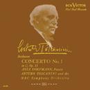 Beethoven: Piano Concerto No. 1 in C Major, Op. 15/Ania Dorfmann