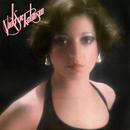 Vicki Sue Robinson (Expanded Edition)/Vicki Sue Robinson