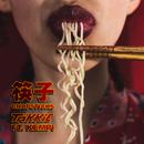 Chopsticks feat.Kempi/Takkie