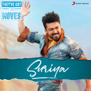 They've Got The Moves : Suriya/Various