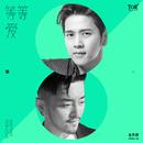 Waiting For Love feat.ToR+/Joshua Jin