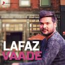 Vaade/Lafaz