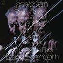 Saint-Saëns: Concerto No. 3 in B Minor, Op. 61 & Chausson: Poème, Op. 25 & Fauré: Berceuse, Op. 16/Daniel Barenboim