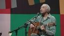 Domingo no Parque (Vídeo Ao Vivo)/Caetano Veloso & Gilberto Gil