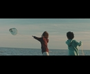 Gravity (Official Video) feat.Frances/Leo Stannard