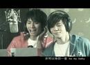 On Every Line (Music Video)/Daniel Lee, Danny Wan, Jason Chan