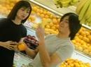 Ru Guo Tian Kong Yao Xia Yu/Ekin Cheng & Halina Tam