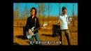 Ai Liao San Liao/DaDi Band